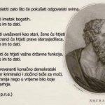 Sokrat-Srbija