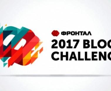 Šta je i zašto je važan Frontal Blog Challenge?