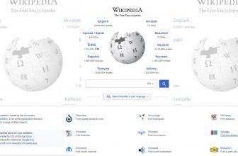 Vi ste odgovorni ako verujete slepo tekstovima u Vikipediji